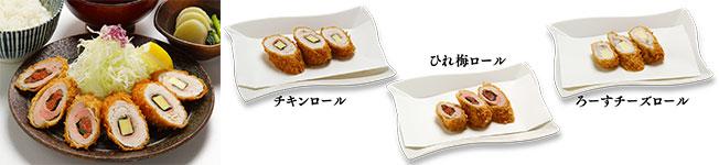 選べる2色巻定食